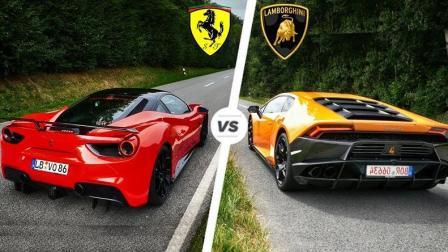 法拉利、兰博基尼最便宜车型比直线, 牛和马你更喜欢哪个?