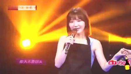 陈学冬, 毛晓彤跨界歌王演唱《今天你要嫁给我》太美了, 气场全开