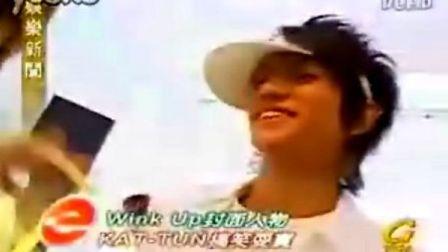 jin对着镜头叫和打哈欠