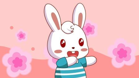 兔小贝儿歌 勤俭节约(含歌词)