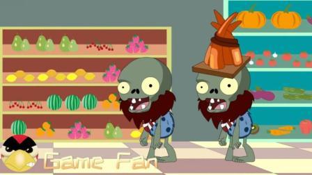 植物大战僵尸: 小僵尸的生日愿望居然是让哥哥离开这个家