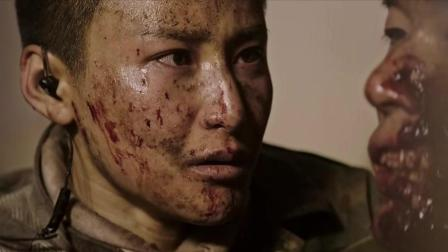 强忍着看完, 这就是, 信念和鲜血铸成中国军人的顽强不屈