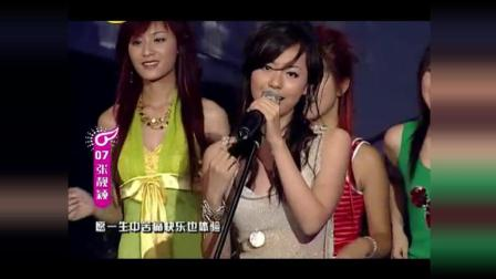 05超级女声, 张靓颖演唱《漫步人生路》, 嗨翻全场, 一开口就醉了
