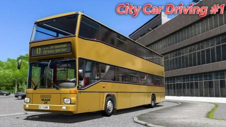 城市汽车驾驶 #1: OMSI 2 同款巴士 MAN SD202 D92 | City Car Driving