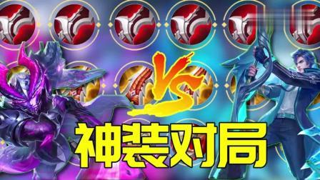 王者荣耀: 宫本还能再削吗? 看看相同装备的铠和宫本单挑谁更强