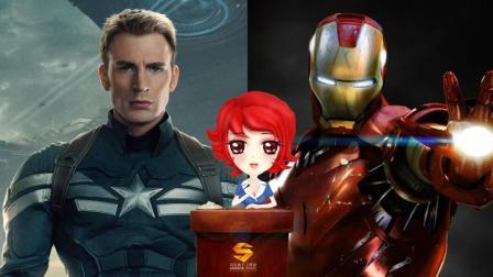 天津妞: 5分钟揭秘美国队长、钢铁侠、巴基之间的爱恨情仇