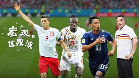 第六期:冷门继续 日本书写亚洲足球历史