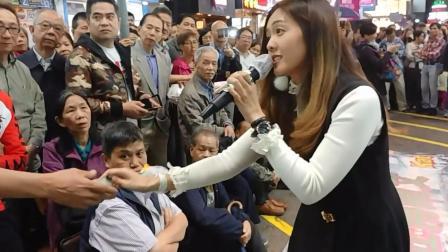 香港旺角街头义演,美女歌手首次演唱,受到众多路人热烈欢迎!