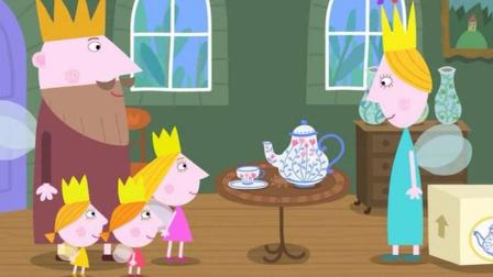 《班班和莉莉的小王国》大家想办法叫青蛙打嗝