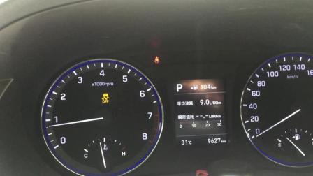 车上的一个按钮关键时刻能救命! 有多少人知道