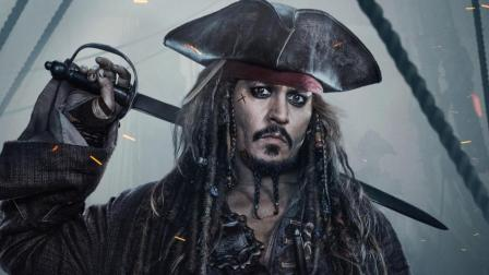《加勒比海盗》系列经典配乐, 一首《He's a Pirate》, 听得热血沸腾!