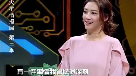 火星情报局: 薛之谦自爆被富二代女生追求, 自己像乡巴佬