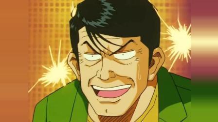 灌篮高手 这就是神奈川令人闻风丧胆的超级组合!只可惜...