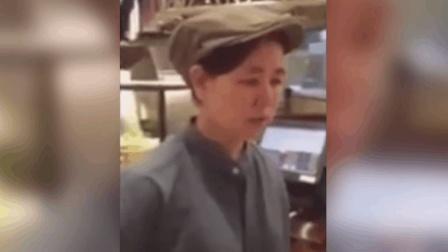 华人女服务员没说英语 遭新加坡人大骂: 回中国去