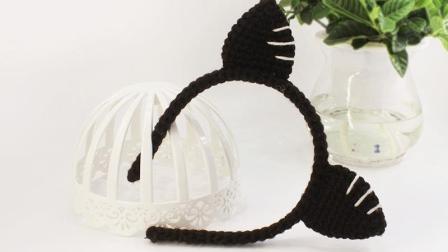 织一片慢生活–猫咪耳朵发箍编织教程织法图解视频教程