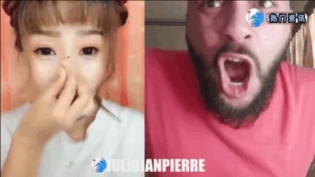 老外看中国妹子卸妆过程, 当看到鼻子和下巴拿下来的时候! 直接呆了