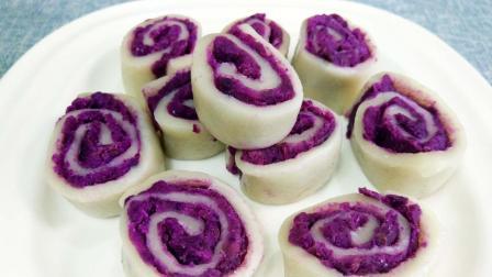 爱吃凉糕不会做? 教你紫薯凉糕做法, 香甜软糯, 简单零失败!