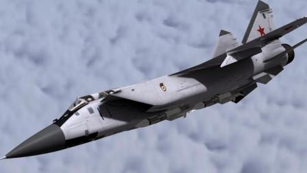 """绰号""""猎狐犬""""的高空战斗机  比超音速导弹快1倍 发动机可以喷酒精"""