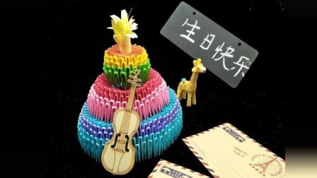 三角插生日蛋糕, 祝福你生日快乐, 年年如今日这般