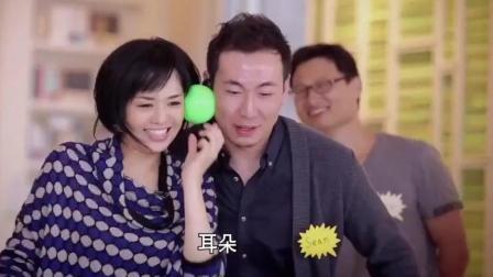 苍井空和中国粉丝一起玩游戏, 全程高能