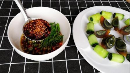 皮蛋试试这样做, 变酒店招牌凉菜, 排盘好看, 味道超级赞!