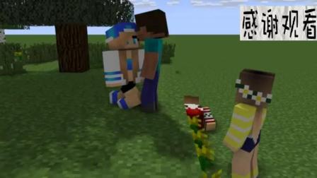 我的世界: 3个女孩 VS him, 搞笑动画短片