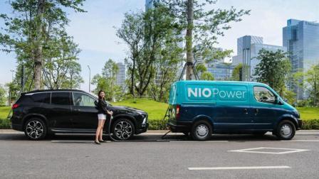 新能源车小窍门丨视频体验蔚来移动充电车