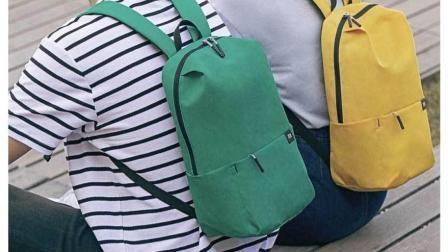 小米终于对迪卡侬下手了, 小米发布炫彩小背包, 售价29元!