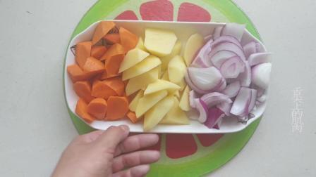 """印度""""咖喱饭""""的做法, 味道特别的香, 真是吃到饱还想吃"""