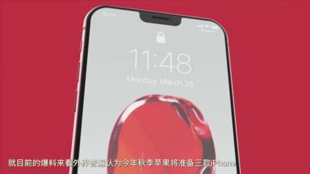 今年苹果有什么看点? 发力大屏iPhone, 双卡双待、2K屏幕、4G运存