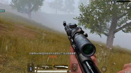 狙击手麦克: 雾天模式下, 手持98K屠了整个山头, 全凭第六感!
