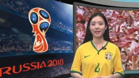 日本球迷赛后捡垃圾暖心全世界#玩转世界杯#