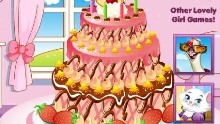 惊喜生日大蛋糕制作小游戏