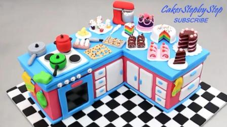 教你做迷你厨房翻糖蛋糕, 这创意绝对满分~
