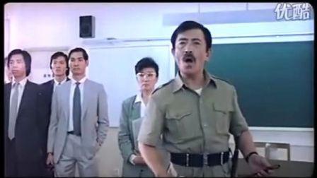 李麗珍 鬼馬校園 香港版預告 Porky's meatballs Trailer
