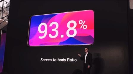 「科技三分钟」93.8%超高屏占比, OPPO Find X发布;PUBG 76 元限时优惠