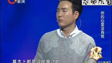 创业女因前任劈腿为争口气虐哭男友, 涂磊: 你还不如一条狗呢!