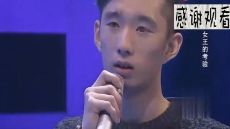 男子怕强势女友打他, 却迟迟不敢上台, 涂磊直呼: 我叫保镖来!