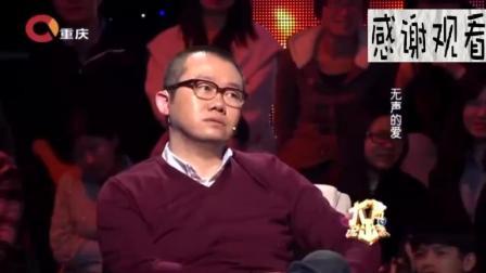 小三砸100万给现任, 现任有劲儿的一席话, 让涂磊忍不住鼓掌