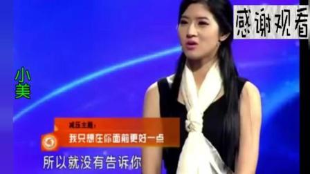 心机女把男友骗得团团转, 涂磊当场揭穿真面目, 真是太霸气了!