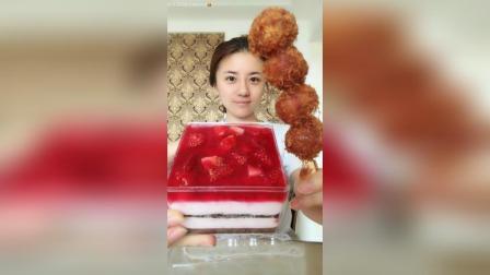 草莓奶油奥利奥盒子蛋糕肉松麻薯球每日必备青汁#吃秀#