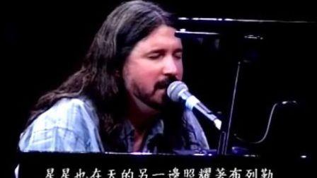 马修连恩《布列瑟农》台湾演唱会版