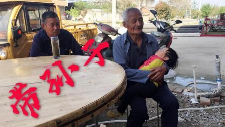 安徽农村小伙, 一首《带孙子顺口溜》, 句句戳中泪点, 感人