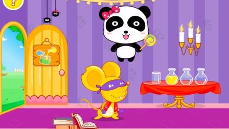 熊猫宝宝的奇妙调色屋