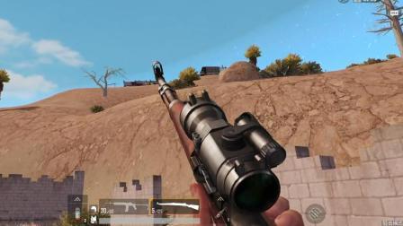 狙击手麦克: 98K加2倍镜, 打出超远距离爆头, 你服不服!