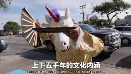 美国街头吃上中国宫廷糕点。中国传统京八件, 穿越古今跨过大洋, 摆在你面前(下)