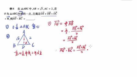 抓住特征巧解向量问题2