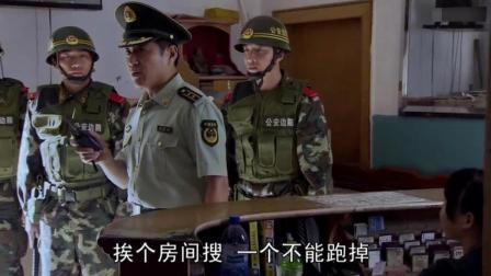 边防武警突袭小旅馆, 直接带走数名偷渡客, 法网恢恢疏而不漏!