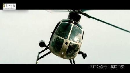 《夺金三王》剧情十足的动作战争片!