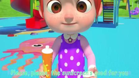 少儿动画片 少儿益智早教   宝宝懂礼貌 教育英语音乐童谣